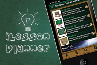 iLesson Planner - Education Mobile Application