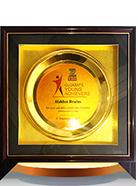 Zee Media Gujarat's Young Achiever's Award 2017